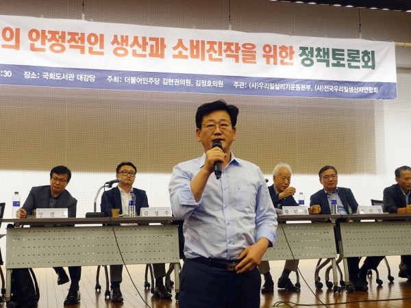 국회의원_김정호_프로필_(3).jpg
