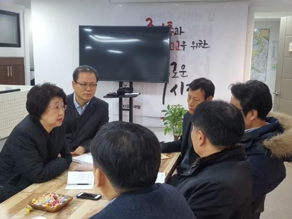 김의원항의방문사진.jpg