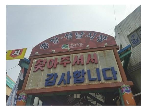 강릉중앙시장_(5).jpg