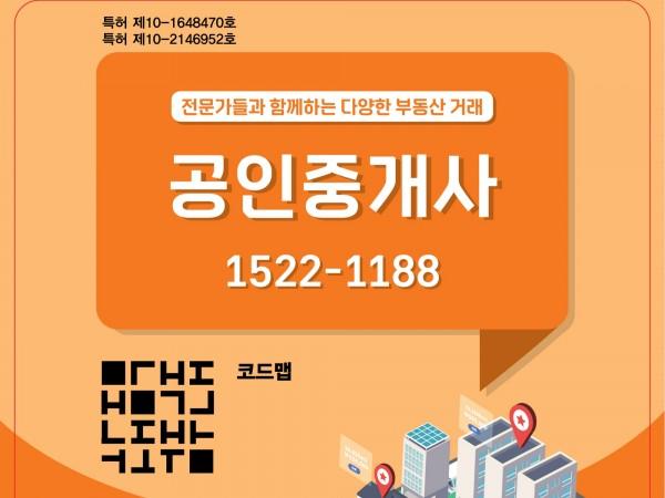 20210614_181030.jpg